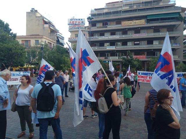 Διαδήλωση του Εργατικού Κέντρου Αγρινίου για την κοινωνική ασφάλιση