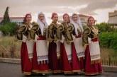 «Της ψυχής αισθήματα, του χορού πατήματα»  με τους χορευτές του δήμου Αγρινίου