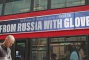 Αυτήν την τρέλα θα ζήσει η Αγγλία αν η Εθνική κατακτήσει το Μουντιάλ (video)