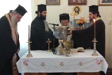 Επιμόρφωσης κληρικών στο Αγρίνιο για την παρέμβαση σε οικογενειακά προβλήματα (φωτο)