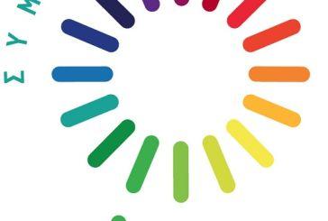 Γενική Συνέλευση της «Συμμαχίας για την Επιχειρηματικότητα και Ανάπτυξη στη Δυτική Ελλάδα»
