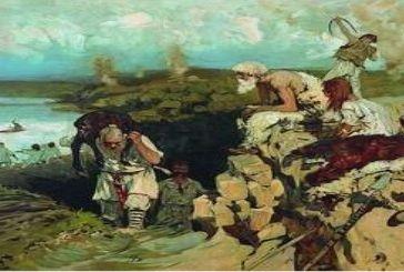 Υπάρχουν «Σλαβικά» Τοπωνύμια στην Αιτωλοακαρνανία ή είναι γλωσσικά δάνεια διερχόμενων νομάδων;