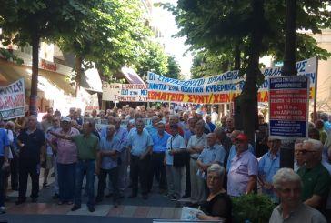 Σύσκεψη σωματείων συνταξιούχων στο Αγρίνιο
