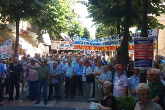 Mεγάλη συμμετοχή στην κινητοποίηση διαμαρτυρίας συνταξιούχων στο Αγρίνιο