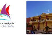 «Συμπολιτεία Ξηρομεριτών»: κάλεσμα για ακομμάτιστη και χωρίς αποκλεισμούς κάθοδο στις εκλογές στο Δήμο Ξηρομέρου