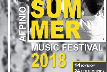 Το πρόγραμμα του Summer Music Festival 2018 στο Αγρίνιο