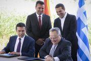 Υπογράφτηκε η συμφωνία Ελλάδας – ΠΓΔΜ στις Πρέσπες
