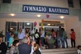 Μια όμορφη γιορτή από το «Χαμόγελο του Παιδιού» στα Καλύβια