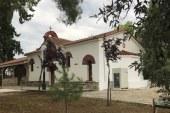 Αγρίνιο: Πανηγυρίζει το ξωκκλήσι του Αγίου Ιωάννη Ρηγανά