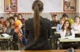 Δυτική Ελλάδα: 129 αιτήσεις για τις 35 θέσεις των νέων σχολικών συμβούλων- τα ονόματα