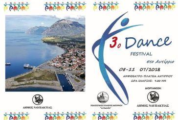 Το πρόγραμμα του 3ου Dance Festival στο Αντίρριο