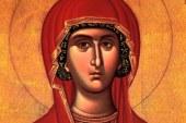 Αγία Μαρίνα: Η κόρη που νίκησε τον διάβολο