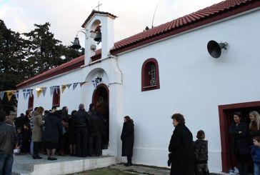Σάββατο 7 Ιουλίου: εορτή του Αγίου Βλασίου του Ακαρνάνος στα Σκλάβαινα Παλαίρου