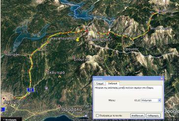 Μια πρόταση για την χάραξη Αγρίνιο-Καρπενήσι περίπου 60 χμ από Πεντάκορφο-Σταυροχώρι παράλληλα με Tρικεριώτη
