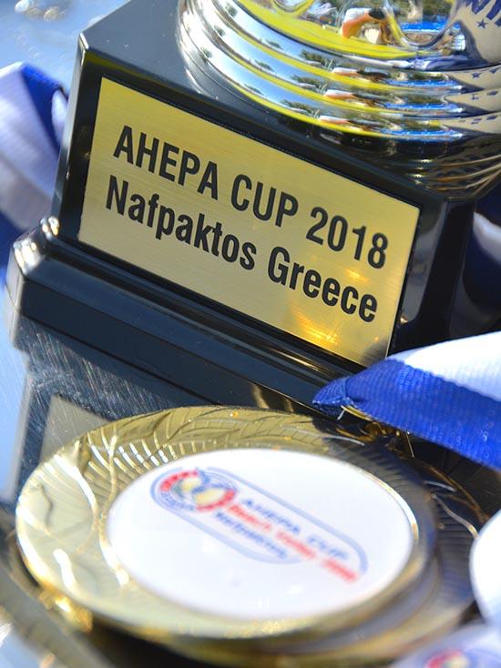 ahepa-telikos(9)