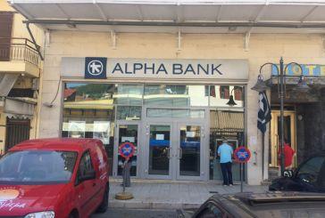 Κλείνει το κατάστημα της ALPHA BANK στην Αμφιλοχία