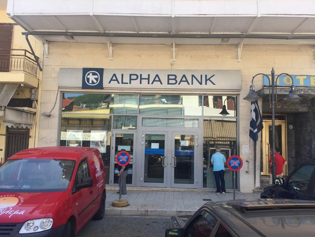 alpha_amfilochia