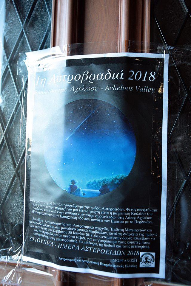 astrovadia (2)