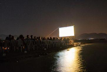 Μεσολόγγι: Για 2η χρονιά το Διεθνές Φεστιβάλ Δράμας Ταινιών Μικρού Μήκους στην Αγία Τριάδα