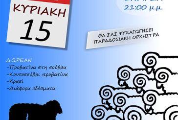 Γιορτή προβατίνας στο Τρίκορφο Ναυπακτίας