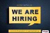 Aγρίνιο: μεγάλη εταιρία παροχής υπηρεσιών διαδικτύου ζητά προσωπικό