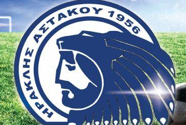 Τοπικό ποδόσφαιρο: Στο παρά πέντε της διάλυσης ο Ηρακλής Αστακού – Κατεπείγουσα γενική συνέλευση