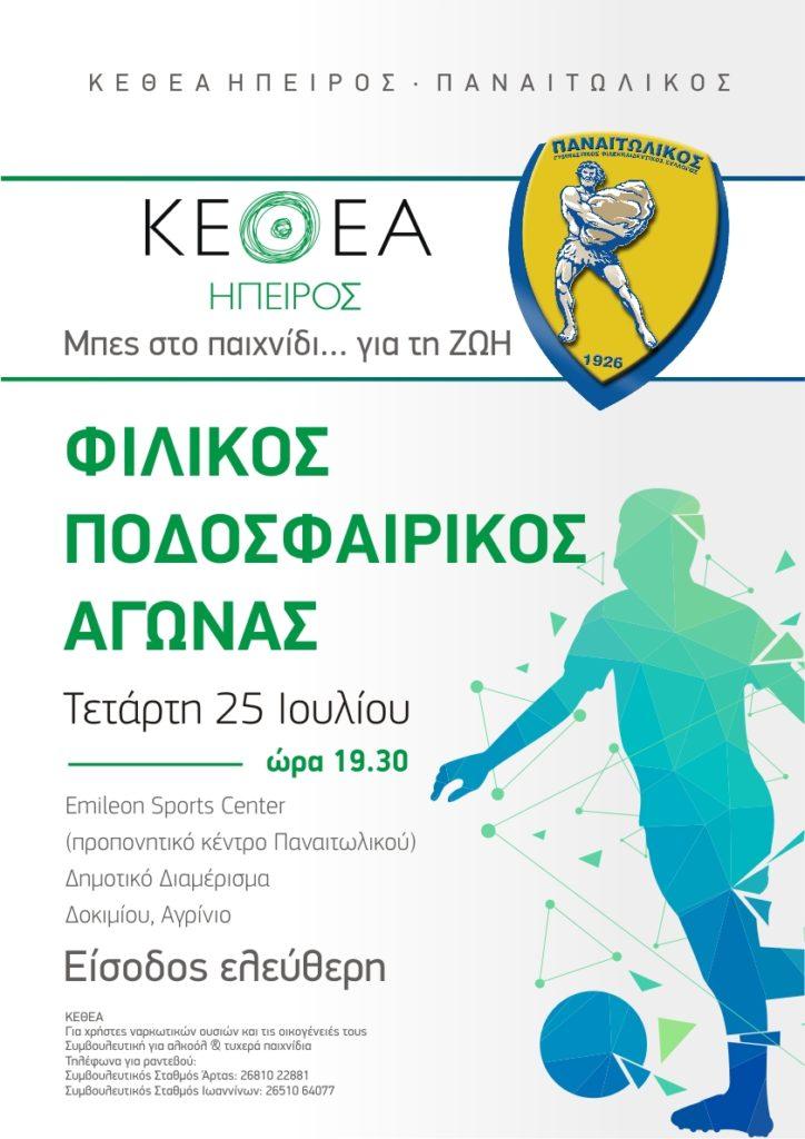 kethea-k20-2