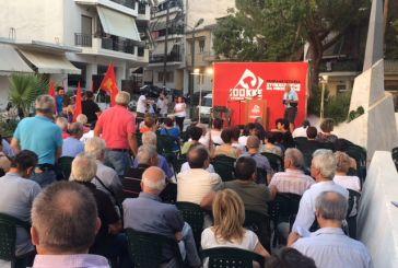 Σε εξέλιξη η αφιερωμένη στους 120 εκδήλωση του ΚΚΕ στο Αγρίνιο