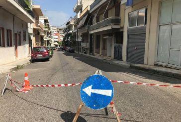 Αγρίνιο: από το πρωί διακοπή κυκλοφορίας στην οδό Ρίτσου λόγω βλάβης στο δίκτυο αποχέτευσης