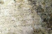 Βρέθηκε πήλινη  πλάκα στην περιοχή της Ολυμπίας  με 13 στίχους της ξ Ραψωδίας της Οδύσσειας