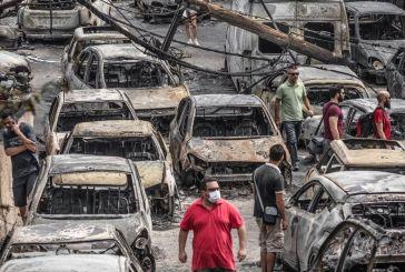Μια παραίτηση από ευθιξία για την καταστροφή και το άρθρο 15 του Ποινικού Κώδικα