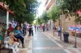Αγρίνιο: απεργιακή συγκέντρωση με αίτημα την κατοχύρωση της κυριακάτικης αργίας