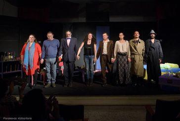 """Την Τετάρτη η τελετή λήξης του 7ου «Θεάτρου Όψεις"""" στο Αιτωλικό"""