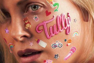 """Τέλος Αυγούστου το «The Bookshop"""" στον Ελληνίς – Αντί αυτού θα προβληθεί η ταινία «Tully"""""""