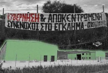 Δ. Στρατούλης: Όχι στο έγκλημα καύσης βιορευστών στη λιμνοθάλασσα Μεσολογγίου