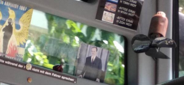 Χουντικά εμβλήματα σε λεωφορείο του ΚΤΕΛ Αιτωλοακαρνανίας