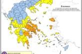 Υψηλός κίνδυνος πυρκαγιάς αύριο Δευτέρα στην Αιτωλοακαρνανία- Τι πρέπει να προσέχουν οι πολίτες