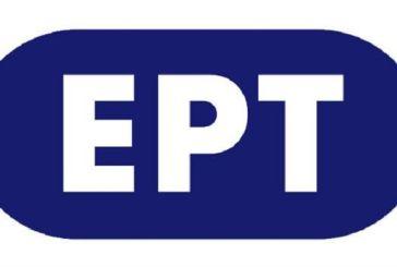Σε κίνδυνο τα τηλεοπτικά συμβόλαια των «7» με την ΕΡΤ