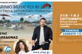 Πτήσεις αεροσκαφών και συναυλία με Μακεδόνα από την Αερολέσχη Αγρινίου