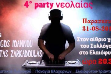 «4ο Party Νεολαίας» στο Ελαιόφυτο