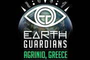 "«Earth Guardians"" για περιβαλλοντική ευαισθητοποίηση"