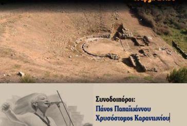 Το Σάββατο η συναυλία με Μελίνα Κανά στον αρχαιολογικό χώρο Στράτου