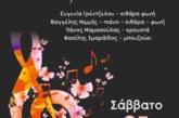 Μεσολόγγι: Μετά μουσικής η τελευταία Πανσέληνος του καλοκαιριού στον πεζόδρομο Λόρδου Βύρωνα