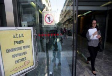 Προκηρύξεις ΑΣΕΠ: Ο νέος τρόπος υποβολής αιτήσεων -Πότε μπαίνουν κυρώσεις