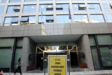 ΑΣΕΠ: Πήρε «σήμα» για 3.500 μόνιμες προσλήψεις