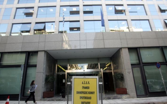 ΑΣΕΠ: Περισσότερες από 3.000 μόνιμες προσλήψεις σε Περιφέρειες