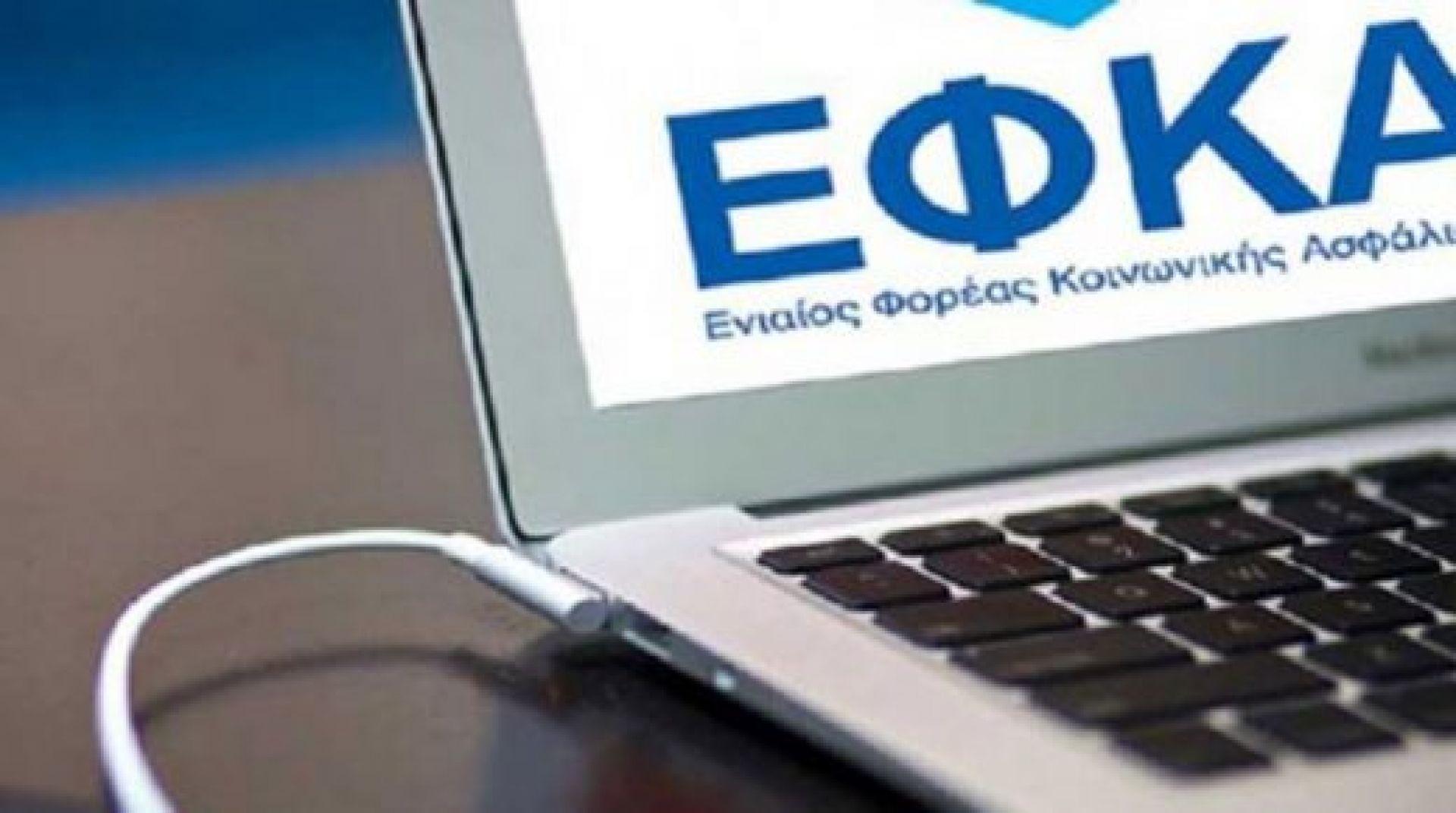 Ερώτηση  Βαρεμένου για τη δυσλειτουργία των υπηρεσιών του ΕΦΚΑ στη Δυτική Ελλάδα