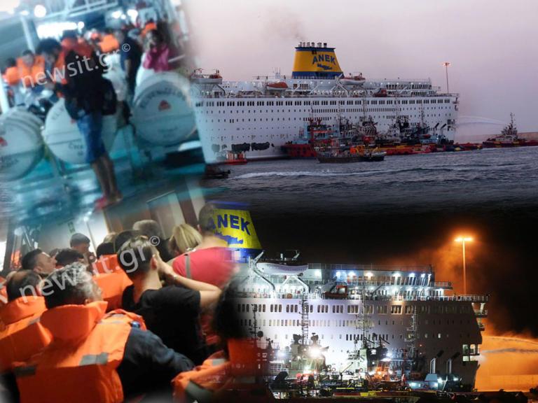 Νύχτα αγωνίας για 875 επιβάτες του πλοίου Ελευθέριος Βενιζέλος