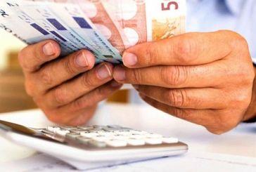 Ο Δήμος Ναυπακτίας ενημερώνει τους δικαιούχους του επιδόματος ενοικίου
