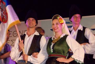Στους ρυθμούς του Διεθνούς Φεστιβάλ Παραδοσιακών Χορών  το Αγρίνιο